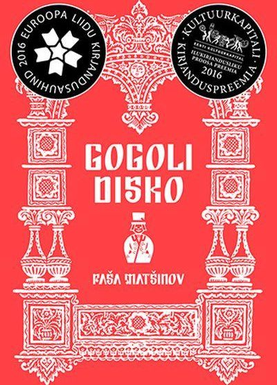Paavo Matsin<br><em>The Gogol Disco</em>