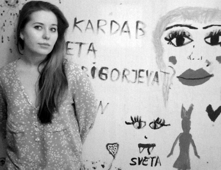 Sveta Grigorjeva<br><em>who's afraid<br>of sveta grigorjeva?</em>