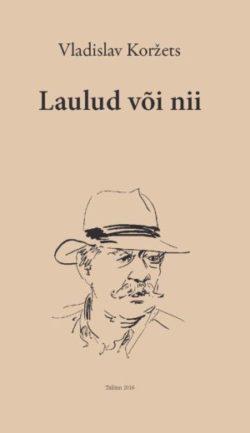 Poetry by Vladislav Koržets